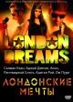 Смотреть фильм Лондонские мечты онлайн на Кинопод бесплатно