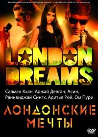 Смотреть Лондонские мечты онлайн на Кинопод бесплатно