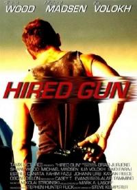 Смотреть Оружие по найму онлайн на Кинопод бесплатно