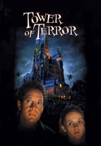 Смотреть Башня ужаса онлайн на Кинопод бесплатно