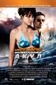 Смотреть фильм Заклинательница акул онлайн на Кинопод бесплатно