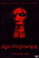 Смотреть фильм Дом мертвецов онлайн на Кинопод бесплатно