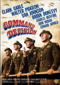 Смотреть Командное решение онлайн на Кинопод бесплатно
