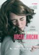 Смотреть фильм После Люсии онлайн на Кинопод бесплатно