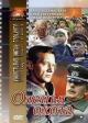 Смотреть фильм Оленья охота онлайн на Кинопод бесплатно