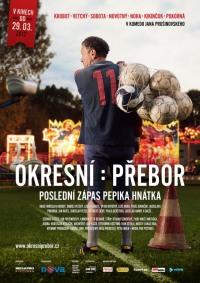 Смотреть Чемпионат района: Последний матч Пепика Гнатка онлайн на Кинопод бесплатно