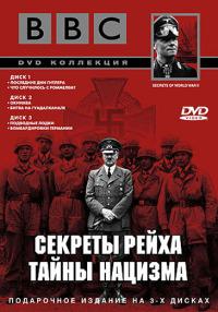 Смотреть BBC: Секреты Рейха. Тайны нацизма онлайн на Кинопод бесплатно