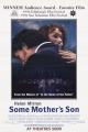 Смотреть фильм Сыновья онлайн на Кинопод бесплатно