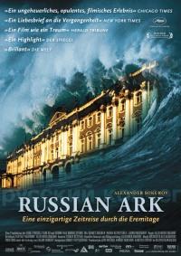 Смотреть Русский ковчег онлайн на Кинопод бесплатно