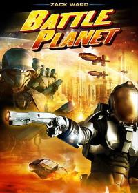 Смотреть Планета сражений онлайн на Кинопод бесплатно
