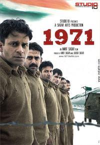 Смотреть 1971 онлайн на Кинопод бесплатно