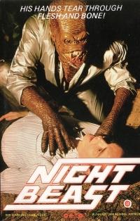 Смотреть Ночной зверь онлайн на Кинопод бесплатно