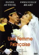 Смотреть фильм Французская женщина онлайн на Кинопод бесплатно