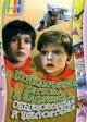 Смотреть фильм Приключения Петрова и Васечкина, обыкновенные и невероятные онлайн на Кинопод бесплатно