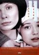 Смотреть фильм Страна глухих онлайн на Кинопод бесплатно