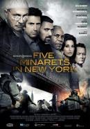 Смотреть фильм Пять минаретов в Нью-Йорке онлайн на Кинопод бесплатно