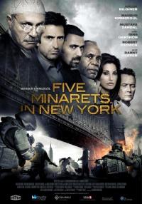 Смотреть Пять минаретов в Нью-Йорке онлайн на Кинопод бесплатно