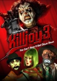 Смотреть Убивать шутя 3 онлайн на Кинопод бесплатно