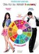 Смотреть фильм Кто ты по знаку зодиака? онлайн на Кинопод бесплатно