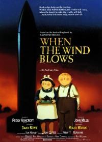 Смотреть Когда дует ветер онлайн на Кинопод бесплатно