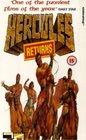Смотреть Геркулес возвращается онлайн на Кинопод бесплатно