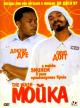 Смотреть фильм Мойка онлайн на Кинопод бесплатно