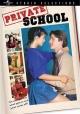 Смотреть фильм Частная школа онлайн на Кинопод бесплатно