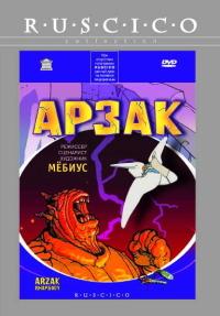 Смотреть Арзак онлайн на Кинопод бесплатно