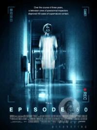 Смотреть Эпизод 50 онлайн на Кинопод бесплатно