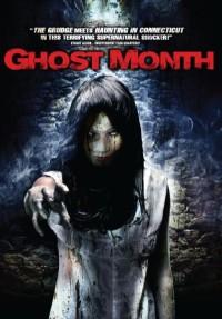 Смотреть Месяц призраков онлайн на Кинопод бесплатно
