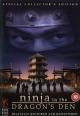 Смотреть фильм Ниндзя в логове дракона онлайн на Кинопод бесплатно