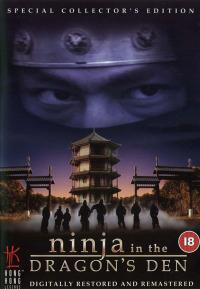 Смотреть Ниндзя в логове дракона онлайн на Кинопод бесплатно