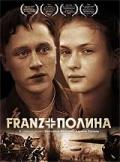 Смотреть Франц + Полина онлайн на Кинопод бесплатно
