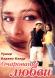Смотреть фильм Очарование любви онлайн на KinoPod.ru бесплатно
