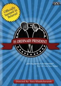 Смотреть Обыкновенный президент онлайн на Кинопод бесплатно