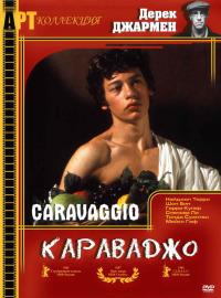 Смотреть Караваджо онлайн на Кинопод бесплатно