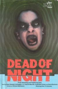 Смотреть На исходе ночи онлайн на Кинопод бесплатно