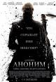 Смотреть фильм Аноним онлайн на Кинопод бесплатно
