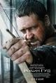 Смотреть фильм Робин Гуд онлайн на Кинопод платно