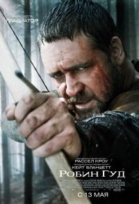Смотреть Робин Гуд онлайн на Кинопод бесплатно