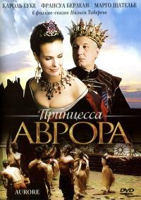 Смотреть Принцесса Аврора онлайн на Кинопод бесплатно