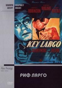 Смотреть Риф Ларго онлайн на Кинопод бесплатно