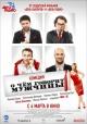 Смотреть фильм О чём говорят мужчины онлайн на Кинопод бесплатно
