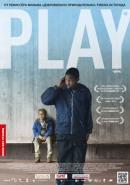 Смотреть фильм Игра онлайн на KinoPod.ru платно