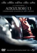 Смотреть фильм Аполлон 13 онлайн на KinoPod.ru платно