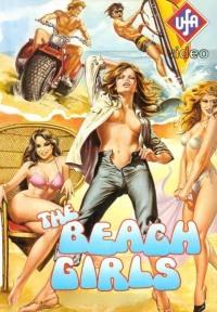 Смотреть Пляжные девочки онлайн на Кинопод бесплатно