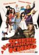 Смотреть фильм Очень испанское кино онлайн на Кинопод бесплатно