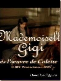 Смотреть Мадемуазель Жижи онлайн на Кинопод бесплатно