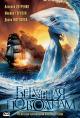 Смотреть фильм Бегущая по волнам онлайн на Кинопод бесплатно