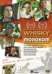Смотреть Whisky c молоком онлайн на Кинопод бесплатно